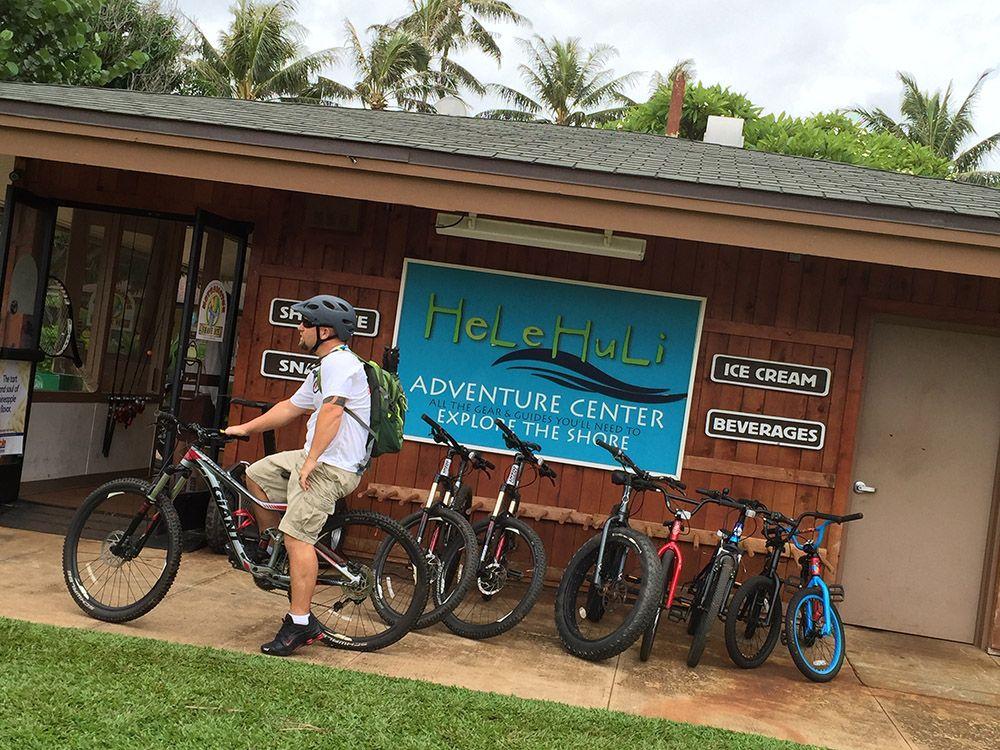 ■Hele Huli Adventure Center住所:57-091 Kamehameha Hwy, Kahuku, HI 電話番号:1-808-293-6024料金:公式サイト:http://tbrapp.com/activities/※情報は2015年11月末日現在のもの