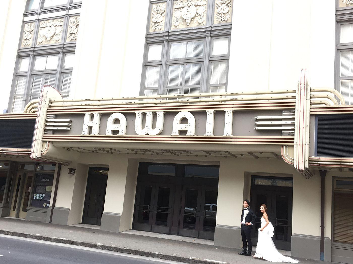 いかがでしたか?ワイキキビーチで過ごす休暇は最高。でももし宜しければ、あと1日、2日、有休を伸ばして、もっと充実のハワイを楽しんでみてくださいね。