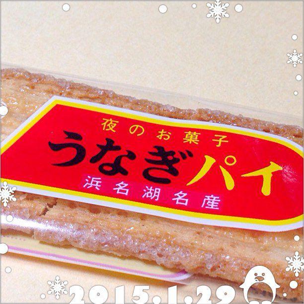 三島駅に行ったらコレを買いたい!人気お土産ランキング15選!