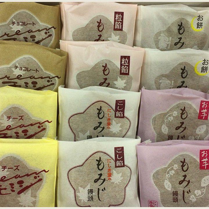 絶対買って帰りたい!福山駅の人気お土産ランキングTOP15