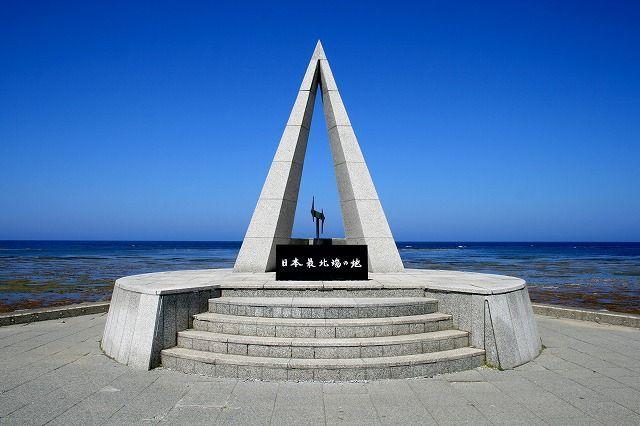 一度は行ってみたい!日本の最北端「宗谷岬」