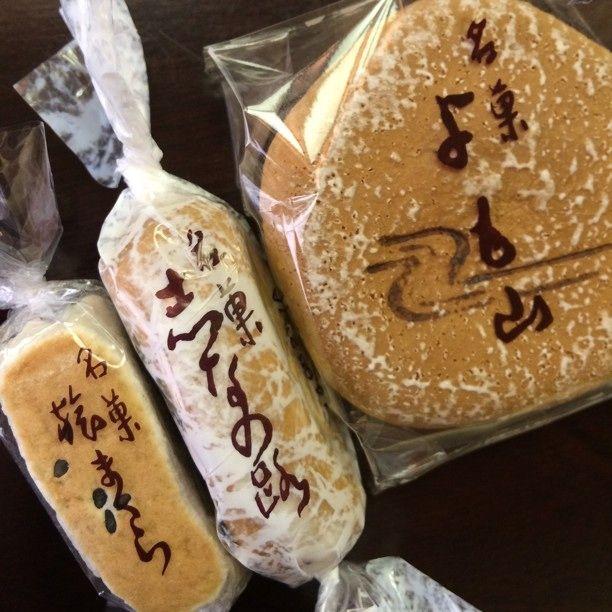 名物の多さなら日本一!名古屋駅の人気お土産ランキングTOP15