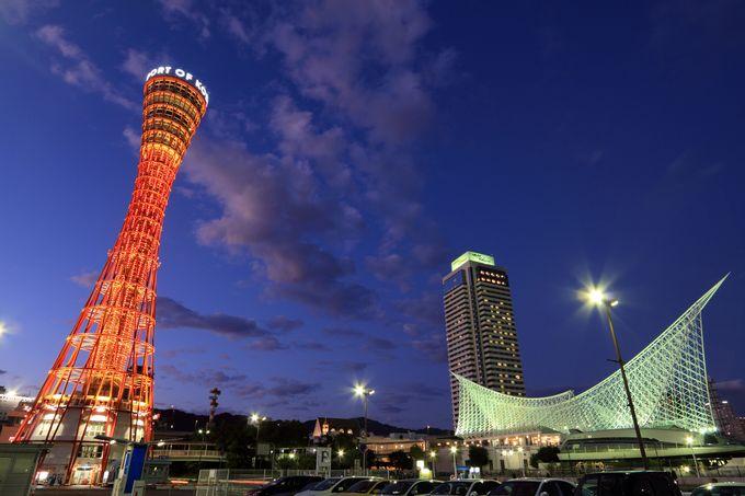日本一周者が選ぶ!神戸で行くべき観光スポット厳選15選