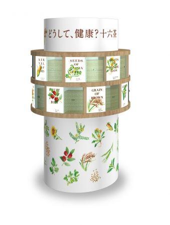 【終了】ガッキーも大好き!「十六茶」のカフェが代官山に期間限定でOPEN