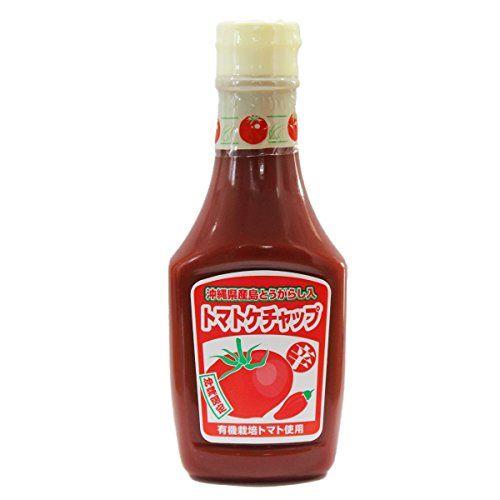 島とうがらし入り トマトケチャップ 300g×2本 琉球フロント 沖縄 土産 島唐辛子入りのピり辛調味料!
