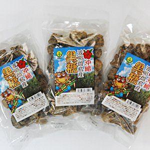 黒糖 沖縄 波照間島産 3袋セット