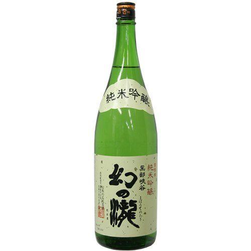 幻の瀧 純米吟醸 1800ml 1本