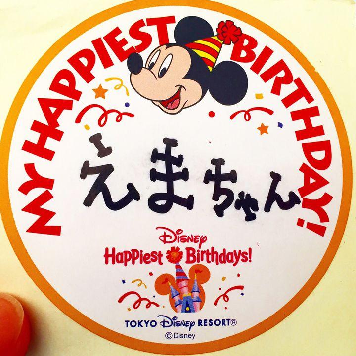 """知らないなんてもったいない!東京ディズニーシーで利用可能な""""お誕生日特典""""5選"""