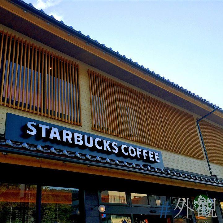 世界でたった1店舗!外国人にも人気の「和テイスト」のスタバが出雲大社にあった