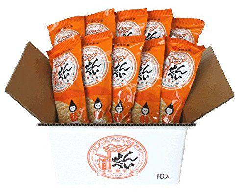 酒田米菓 オランダせんべい 10入 山形県庄内産うるち米100%使用