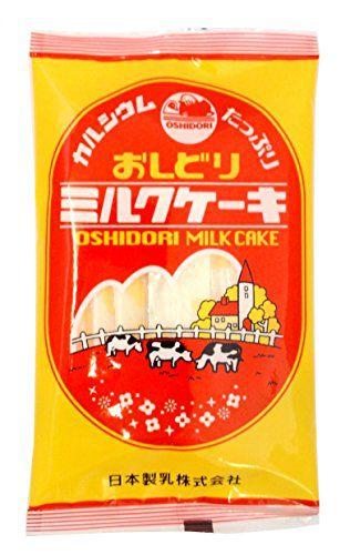 日本製乳 おしどり ミルクケーキ 9本×10袋