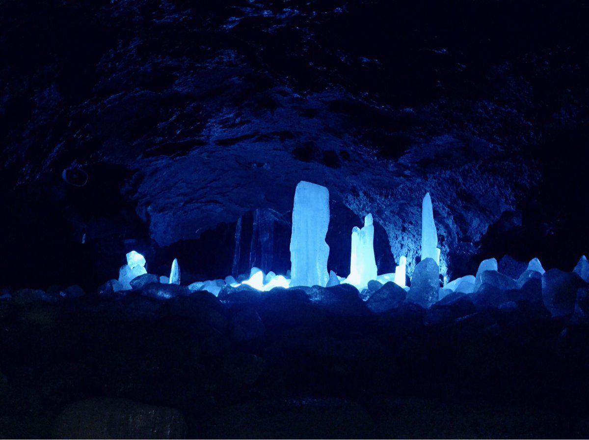氷 コロナ 鳴沢 穴