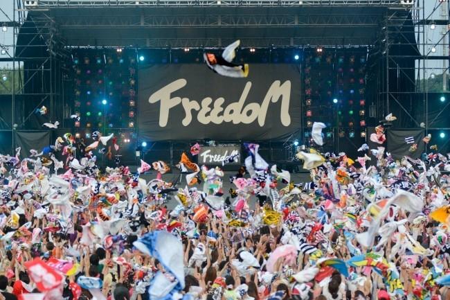 東北、淡路島、九州で開催!『Freedom aozora 2015』の魅力とは?