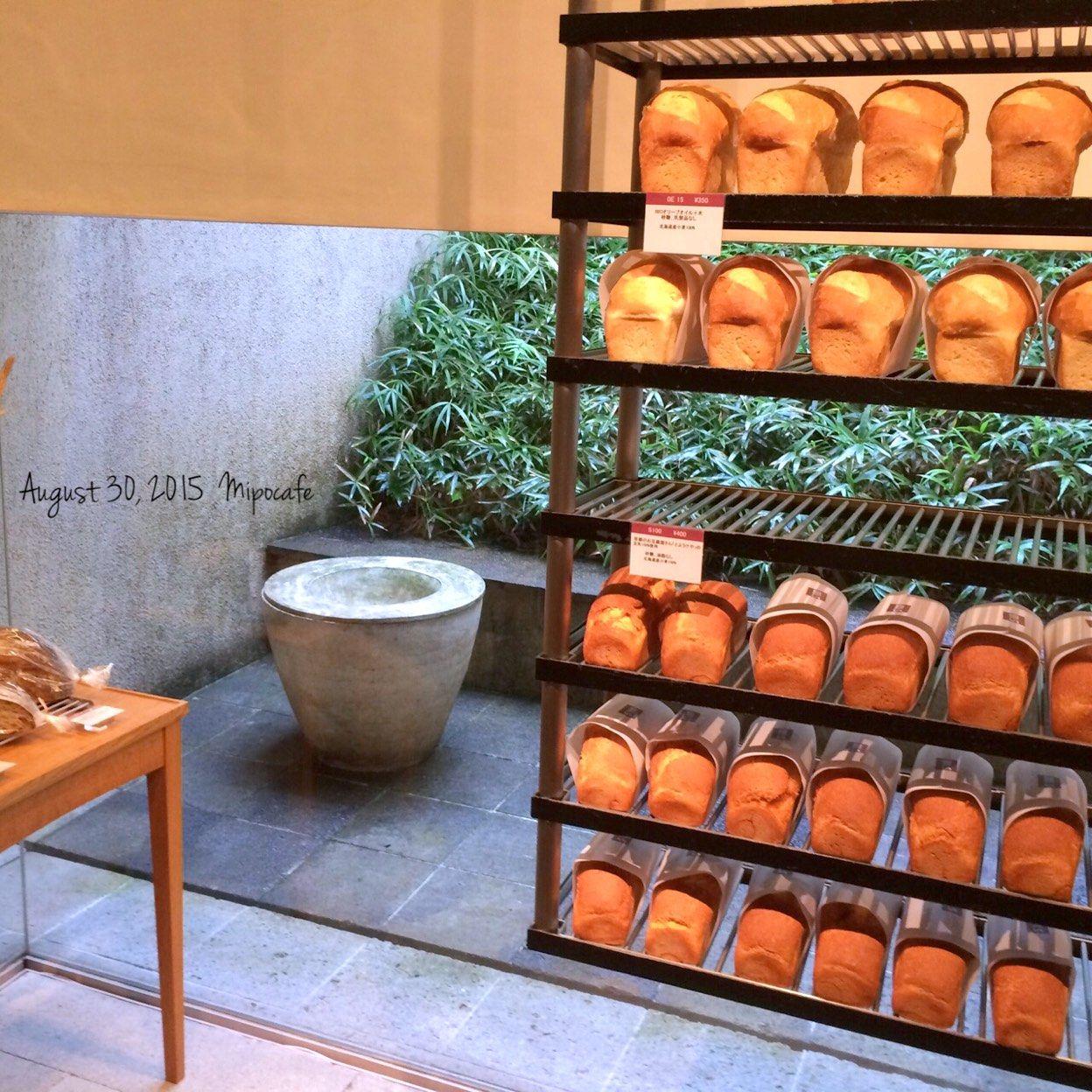 ワクワクした朝を迎えよう!東京都内で食べておきたい「食パン専門店」6選