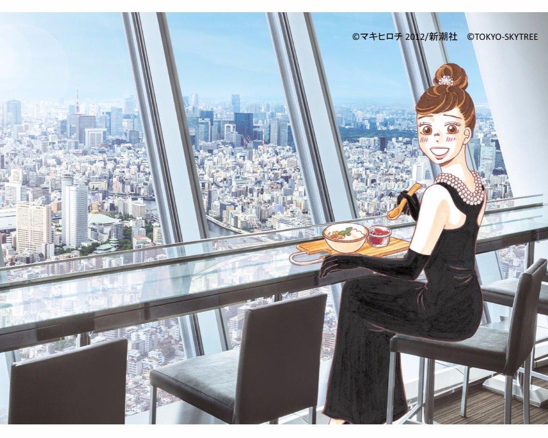 地上340mの朝ごはん?スカイツリーカフェが素敵すぎるって噂!