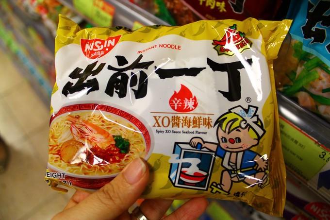 日本では売っていない!買って帰りたい「香港」のオススメお土産10選