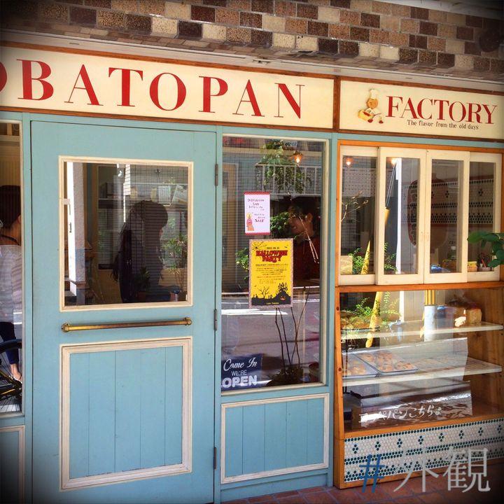 """まるで絵本の世界のパン屋さん!大阪天満にある""""コバトパン工場""""のコッペパンが絶品"""