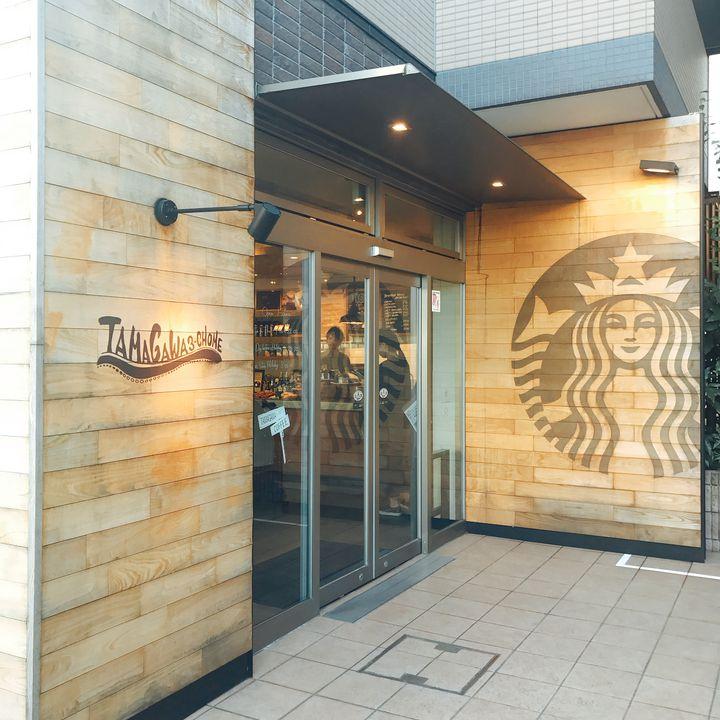日本で8店舗限定の大人スタバ!ここでしか飲めないメニュー総まとめ