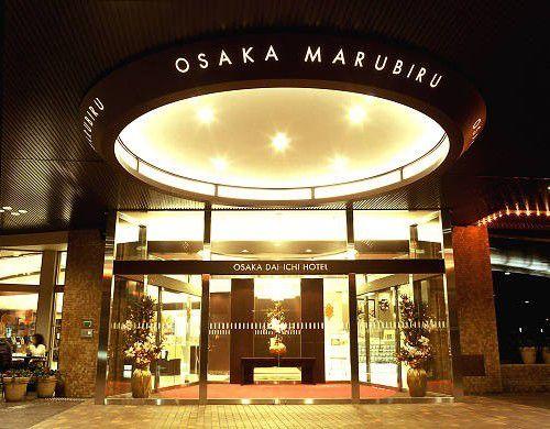 大阪駅から地下直結!観光・ビジネスの拠点に最適なホテル「大阪第一ホテル」の魅力