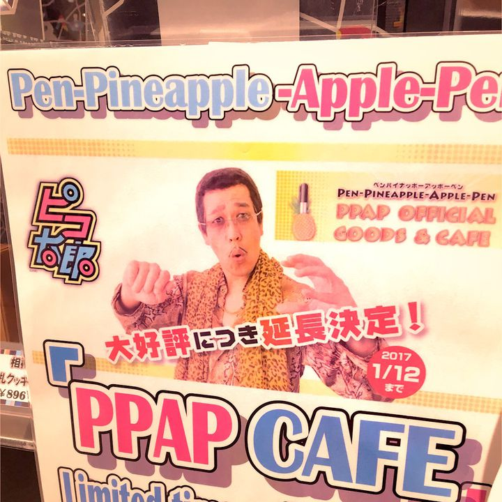【終了】ペンパイナッポーアッポーペン!「PPAPカフェ」が東京ソラマチに登場