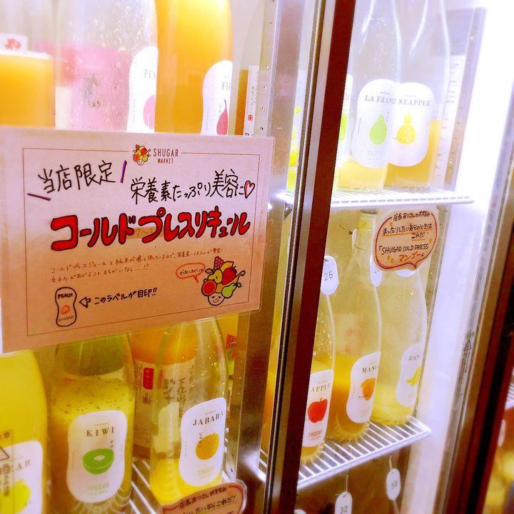 飲み過ぎ注意!東京都内でアルコールのドリンクバーがあるお店7選
