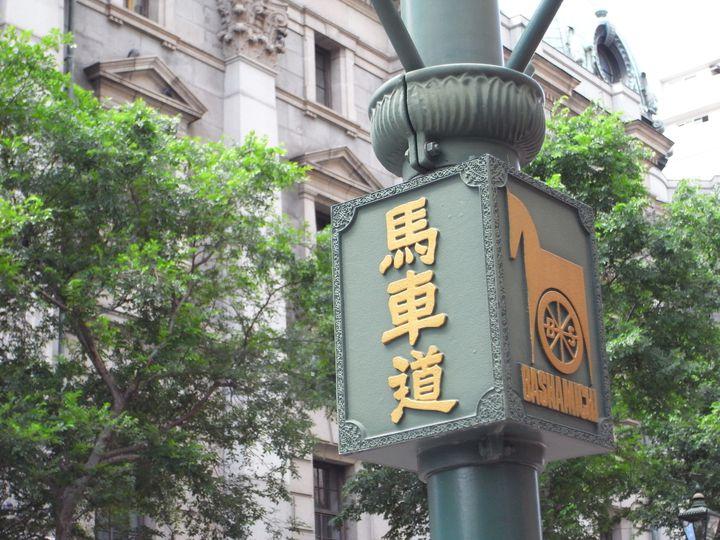 アクセス・コスパ抜群!横浜なら『コンフォートホテル横浜関内』がおすすめ