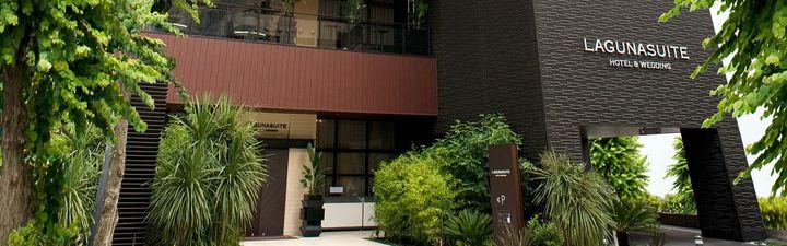 """あなたを世界で1番の幸せ者にするホテル!""""ラグナスイート新横浜""""の魅力とは"""