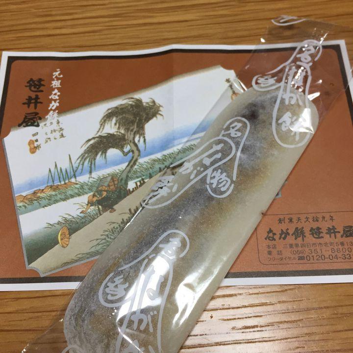 もらったら嬉しい!三重県四日市市のおすすめお土産20選