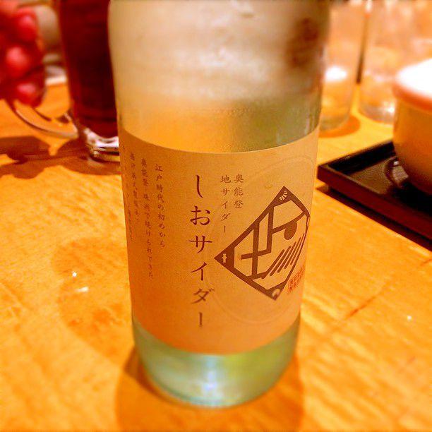 能登「和倉温泉」かなりおすすめのお土産を徹底的に調べた厳選20選