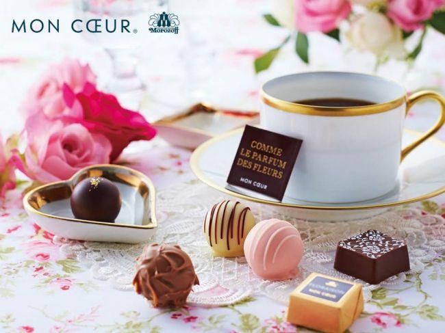 ぴったりなチョコが必ず見つかる!「モロゾフ」からバレンタインコレクション登場