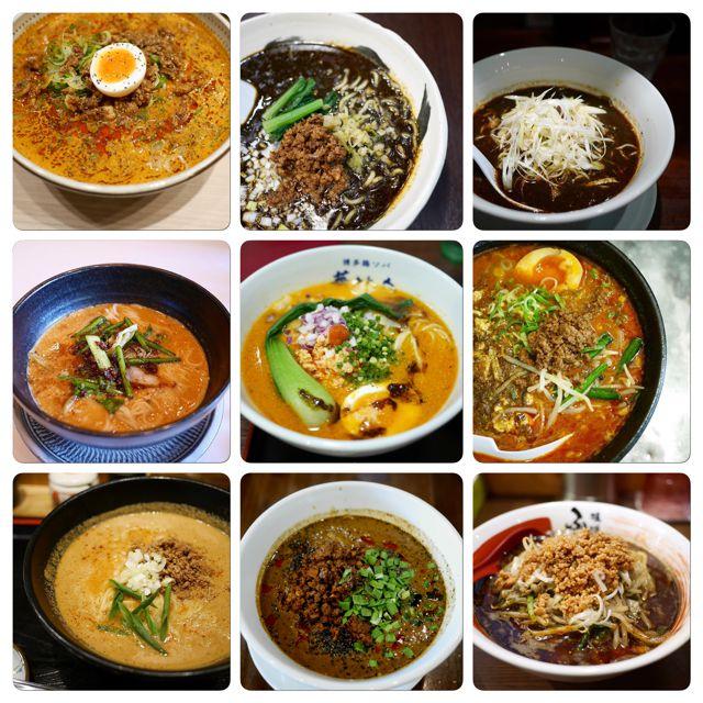 福岡で食べることができる濃いぃぃぃ担々麺のお店7選!