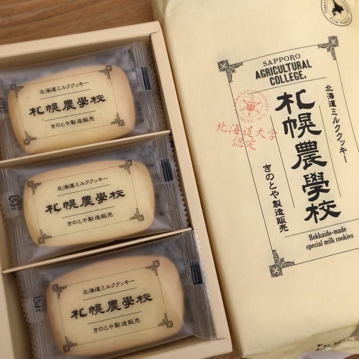 北海道民が教える!札幌で買うべき人気お土産ランキングTOP10