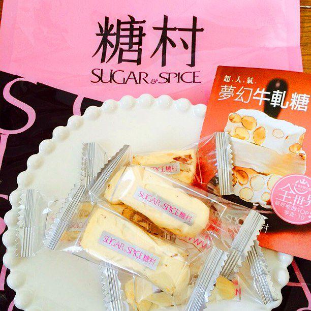 """パイナップルケーキだけじゃない!120%喜ばれる""""台湾のお土産""""8選"""
