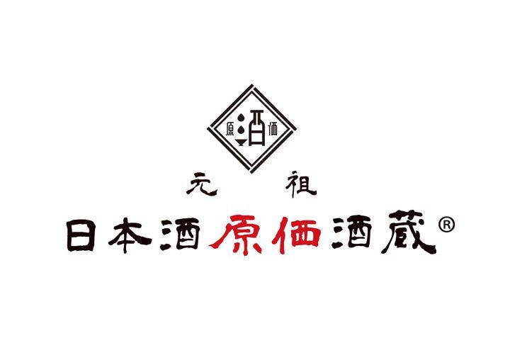 日本酒が原価で飲める!「日本酒原価酒蔵 横浜関内店」OPEN