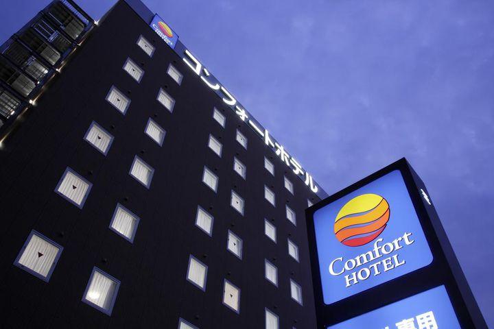 ビジネスや行楽の拠点に最適な立地!三条のおすすめホテル5選