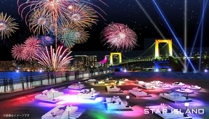 【終了】世界初の未来型花火エンターテインメント「STAR ISLAND」お台場で開催