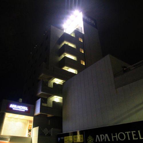 ターミナル駅琴電瓦町駅から徒歩約3分の場所にあるアパホテル高松瓦町。