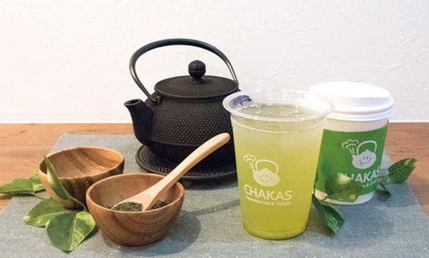 """健康志向のあなたに!""""日本茶とおにぎりのテイクアウトカフェ""""渋谷にOPEN"""