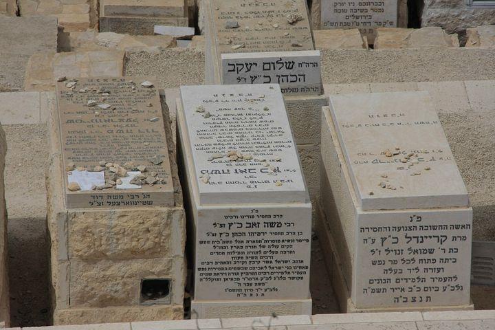 世界遺産の旧市街を一望!エルサレムの人気スポット「オリーブ山」
