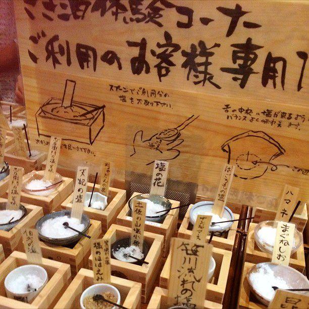 たった500円で利き酒!呑んべえも感動必至な新潟県「ぽんしゅ館」の魅力とは