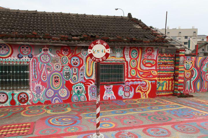 村全体がアート!台湾のカラフルな村「彩虹春村」がフォトジェすぎる