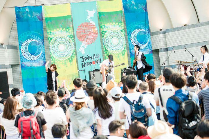 """【終了】出演者や出店舗が続々と発表!代々木公園であの""""夏フェス""""が今年も開催"""