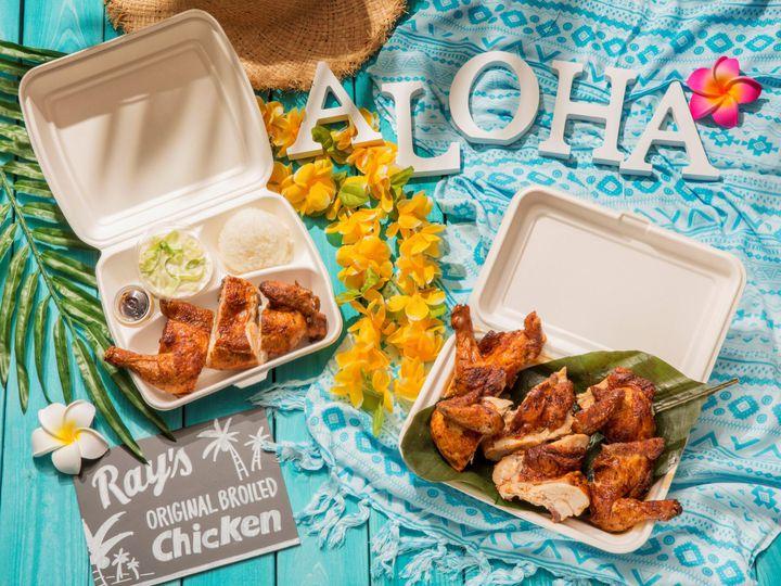 """【終了】日本初上陸!ハワイで大人気の""""フリフリチキン""""が由比ヶ浜で食べられる"""