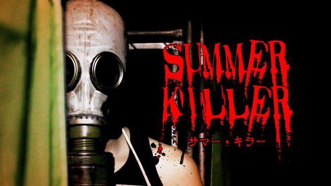 【終了】未体験のスリルを。協力型ホラーイベント「Summer killer」新木場で開催