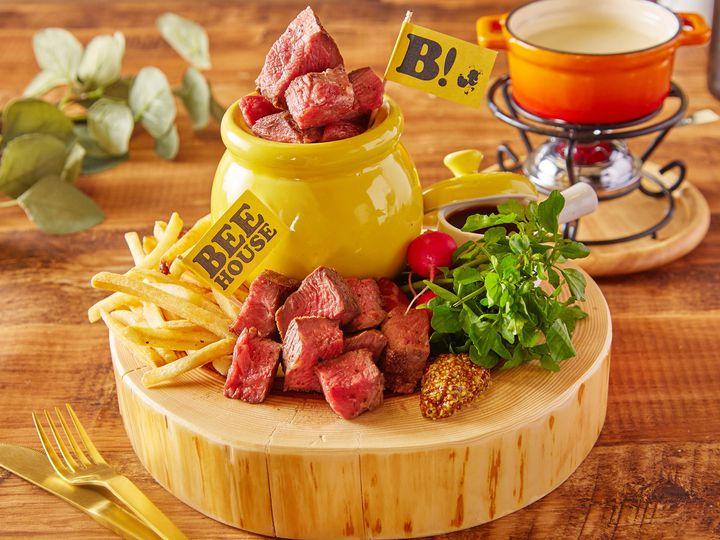 【終了】肉料理をお得に!「BEE HOUSE 渋谷店」のキャンペーンがアツい