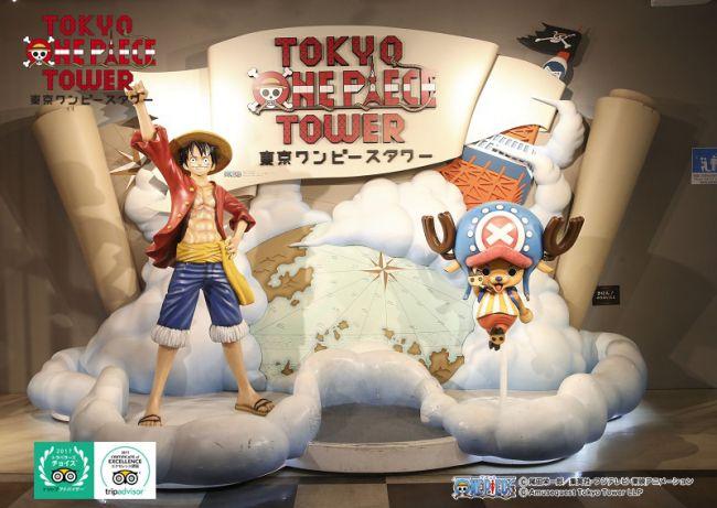 【終了】海賊の夏祭りイベント!人気観光スポット「東京ワンピースタワー」に注目