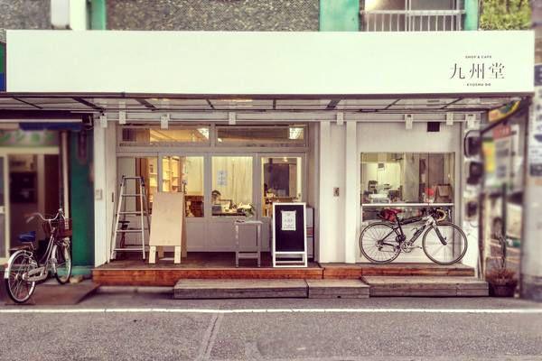 九州の魅力を味わう!千駄木に「SHOP&CAFE 九州堂」オープン