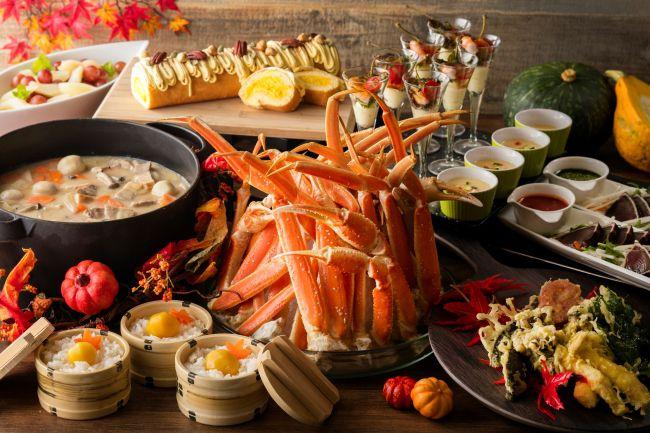 【終了】ヒルトン小田原リゾート&スパにて「本ズワイ蟹と秋の味覚 ランチブッフェ」開催