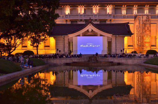 【終了】国内最大級の野外シネマ!今年も上野で『博物館で野外シネマ』開催
