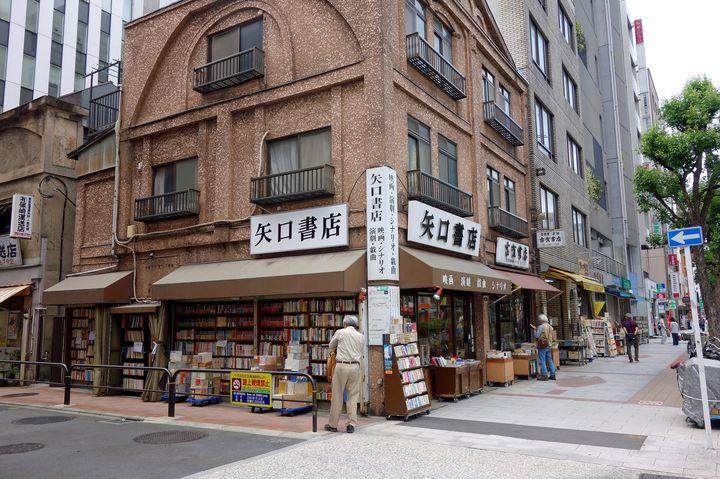 世界最大の本の街「神保町」に出かけよう。とある文学少女のぶらり旅